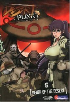 Sunabozu part 6 DVD