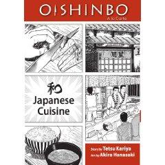 oishinbo_1